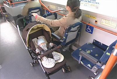 Image4:How to ride the bus with a stroller