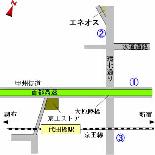 表 京王 バス 時刻 京王バス バス時刻表やバス停検索 路線バス情報