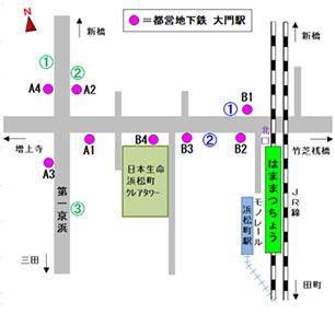 浜松町駅・大門駅   東京都交通...