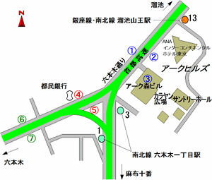 バスのりば(六本木一丁目駅) 地図を拡大する [赤坂アークヒルズ] のりば 系統番号 行先  六