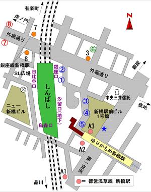 新橋駅 | 東京都交通局