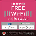 This sticker is posted in stations where free Wi-Fi service is available.