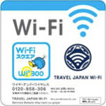 This sticker is posted on subway trains where TRAVEL JAPAN Wi-Fi app service is available.