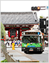 Photo: Sightseeing courses that use the Toei Transportation network image