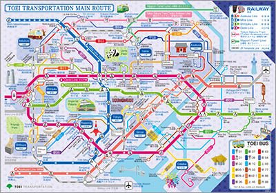 Tokyo Subway Map In English In The Station.Route Map Toei Transportation