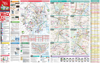 Seoul Subway Map 2018 Pdf.Route Map Toei Transportation