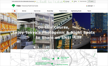 Image: On this Course, Enjoy Tokyo's Photogenic & Night Spots to Share on SNS!