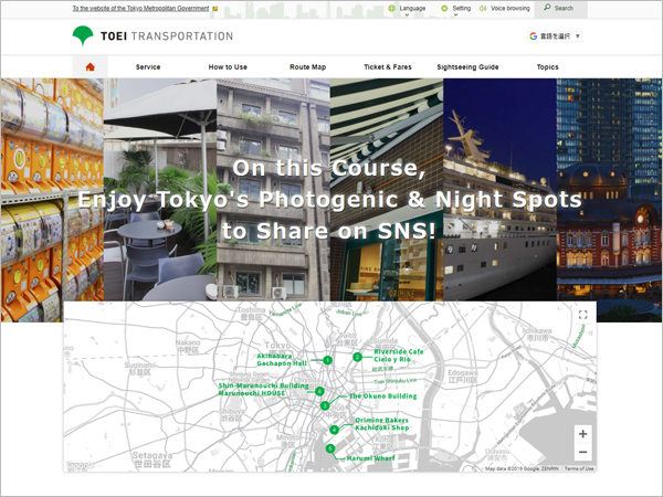 photo: On this Course, Enjoy Tokyo's Photogenic & Night Spots to Share on SNS!
