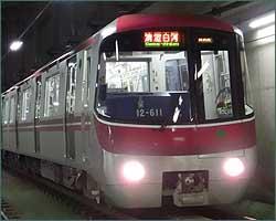 http://www.kotsu.metro.tokyo.jp/fan/gallery/i/subway_oedo_03.jpg