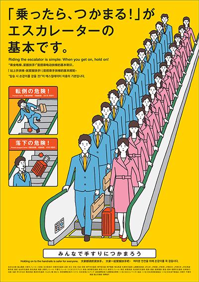 https://www.kotsu.metro.tokyo.jp/pickup_information/news/i/2017/sub_p_20170718_h_01.png