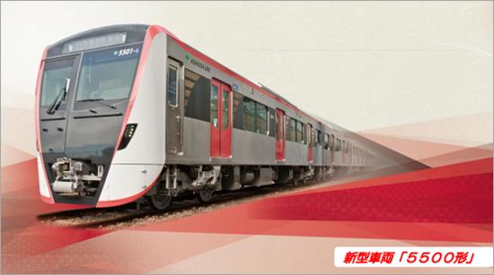 https://www.kotsu.metro.tokyo.jp/pickup_information/news/i/2018/sub_p_20180523_h_08.png
