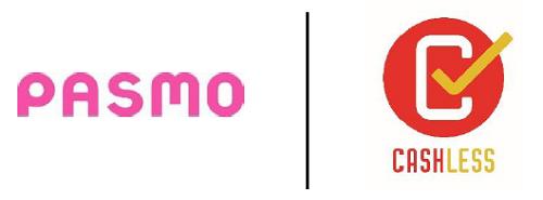 ポイント還元 pasmo