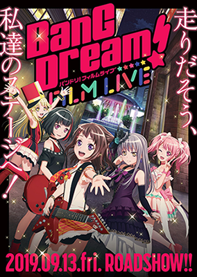 ポスター:劇場版「BanG Dream! FILM LIVE」