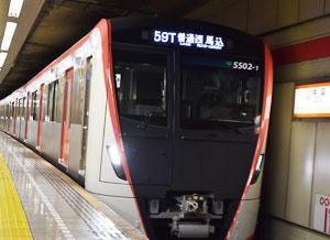 都営地下鉄 | 東京都交通局
