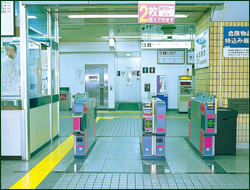 Wide ticket gates