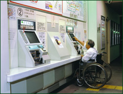 Low-level ticket vending machines