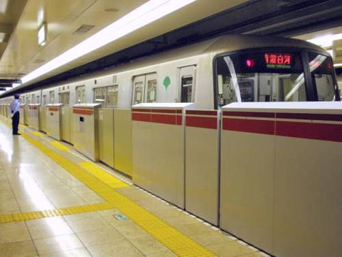 Metro Doors Amp New York Circa 2015 A Low Angle View Of