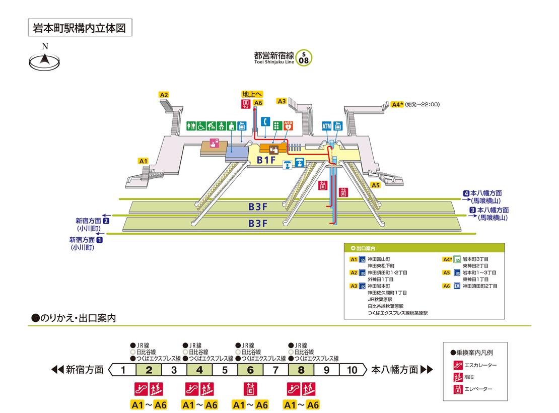 https://www.kotsu.metro.tokyo.jp/subway/stations/iwamotocho/i/solid.png