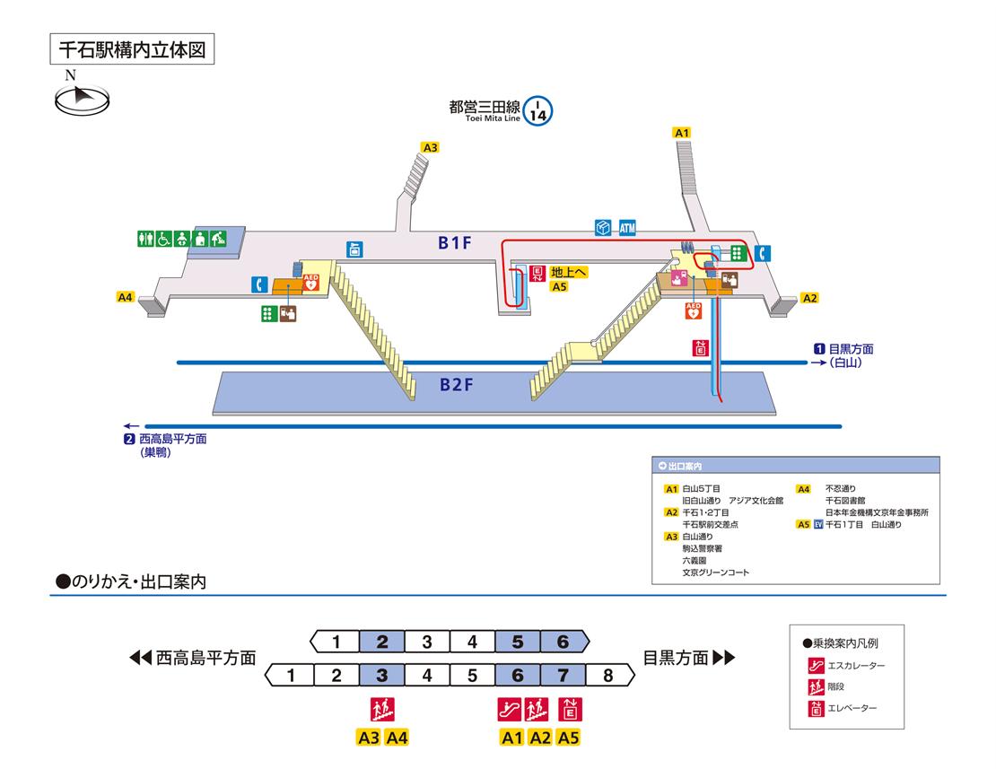 出口・地図 千石 駅の情報 ジョルダン