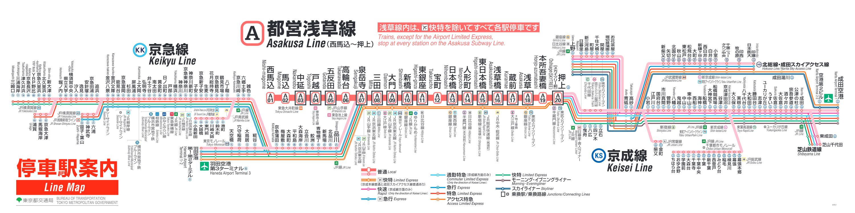 「都営浅草線 路線図」の画像検索結果